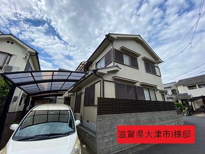 滋賀県大津市で雨樋の雨水の溢れによる雨染み発生、雨漏り調査