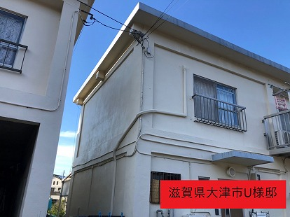滋賀県大津市でゲリラ豪雨で雨漏り発生、陸屋根の無料雨漏り点検