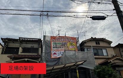 滋賀県大津市M様邸の屋根補修工事、漆喰工事雨樋交換を行いました