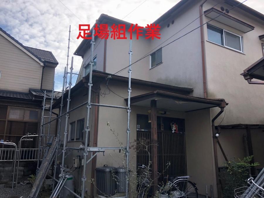 大津市スレート屋根の雨漏れ改善のためカバー工法での工事に来ました!!