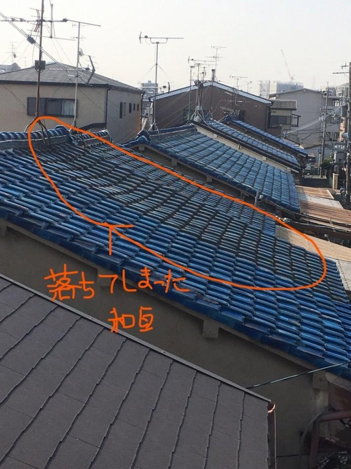 落ちた屋根