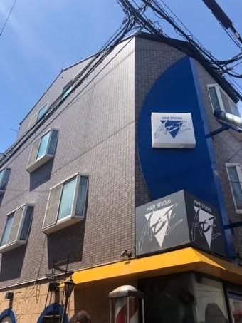 4階建てのお家