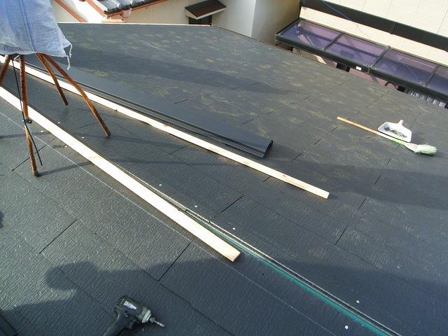 屋根やり直し