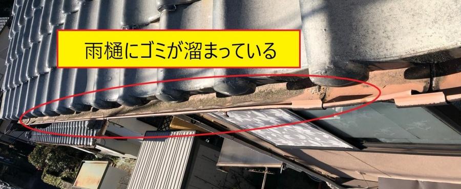 雨樋の壊れる原因とDIY修理・交換の危険性!!
