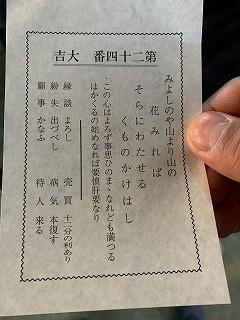 前川君大吉