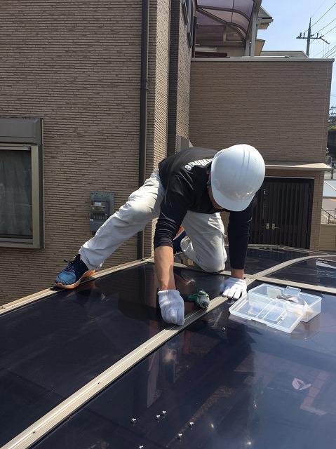 カーポート屋根の交換