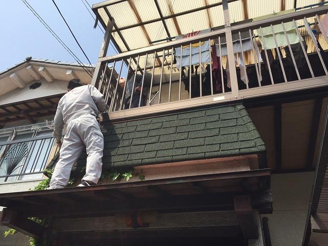 玄関シングル屋根材