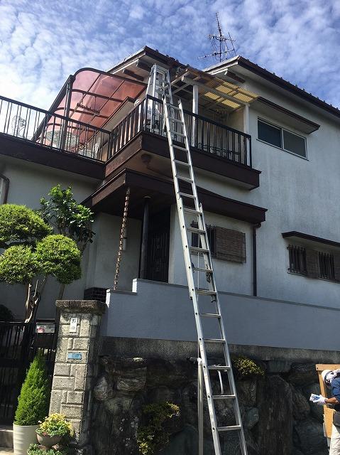 屋根スライダー