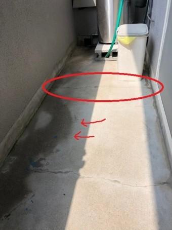 雨漏り工事