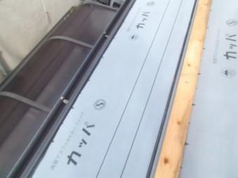 軒先からの屋根材貼り