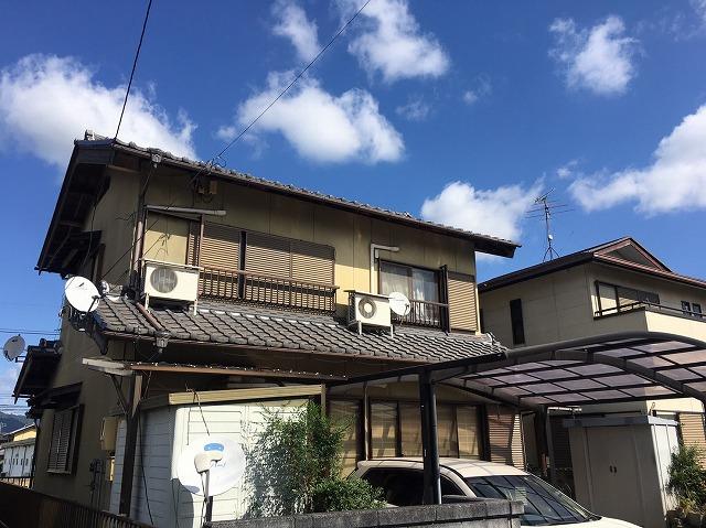 大津市石山寺でキッチンの天井が落ちた為、雨漏れ調査に入ります