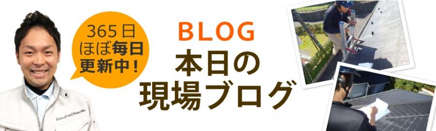 大津市・草津市・栗東市やその周辺エリア、その他地域のブログ