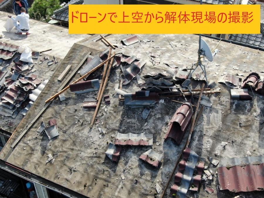 大津市でセキスイU瓦の劣化により葺き替え工事を実施しました。