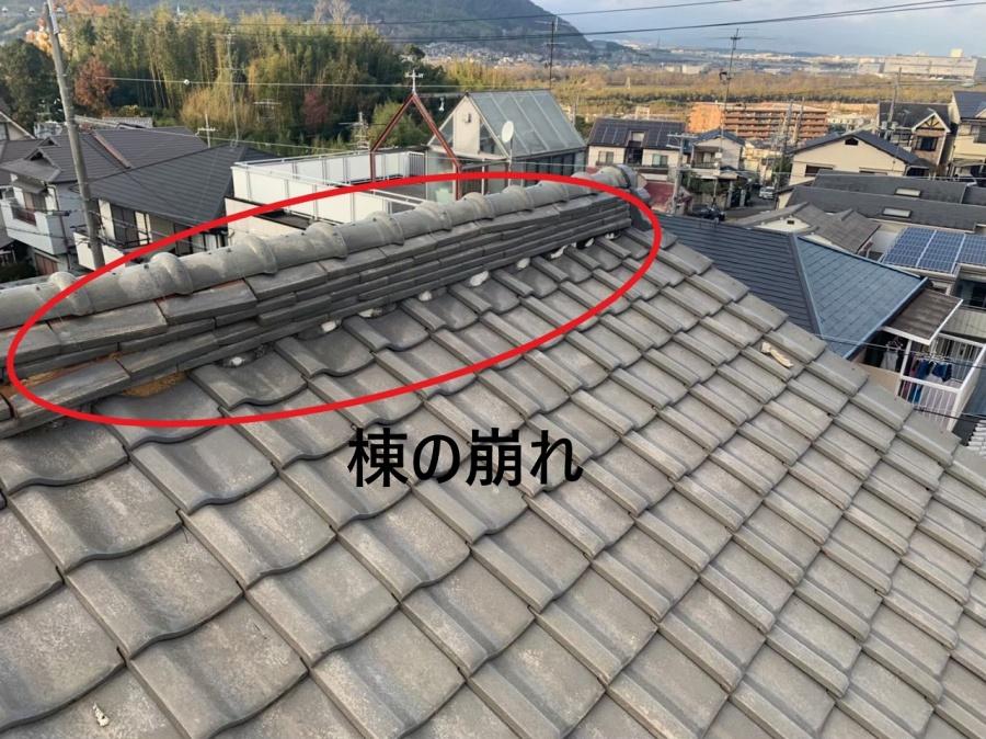 大津市で和瓦屋根の瓦が落ちてきたため現場調査に来ました!!