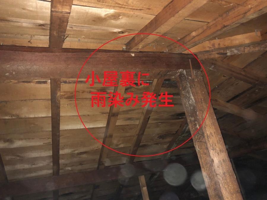 大津市でスレート屋根のお家で雨漏れが発生し現場調査に来ました!!