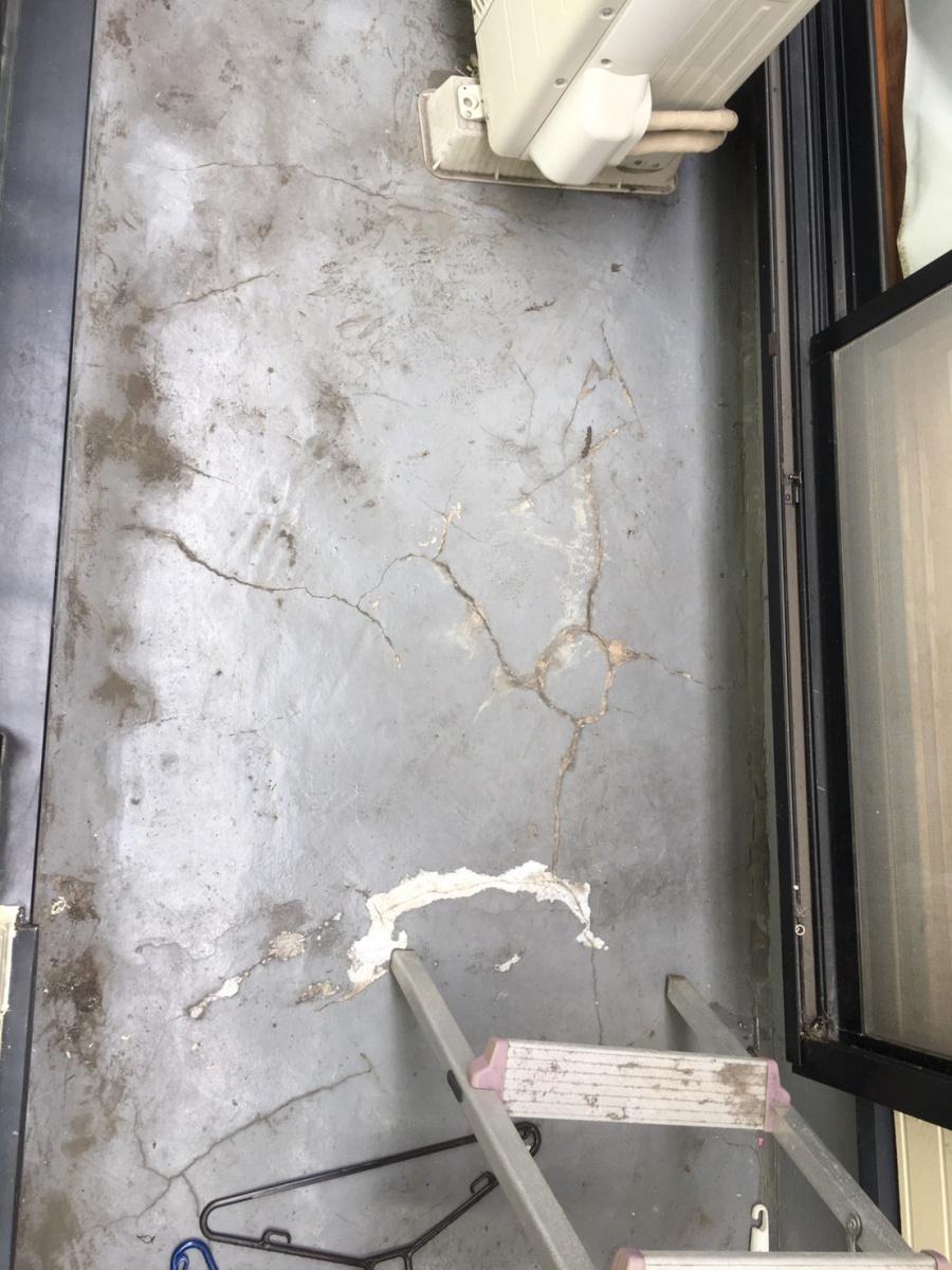大津市のベランダ工事の事なら街の屋根やさん滋賀大津店にお任せ