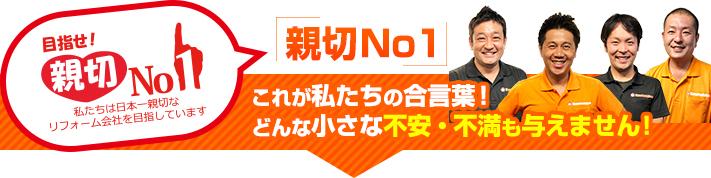 街の屋根やさん滋賀大津店はは安心の瑕疵保険登録事業者です